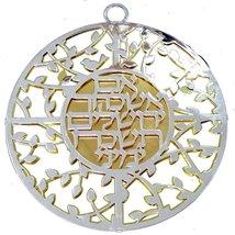 Judaica Kabbalah Round Wall Hang Hebrew Silver Gold Plated Psalms Thee Jerusalem image 1