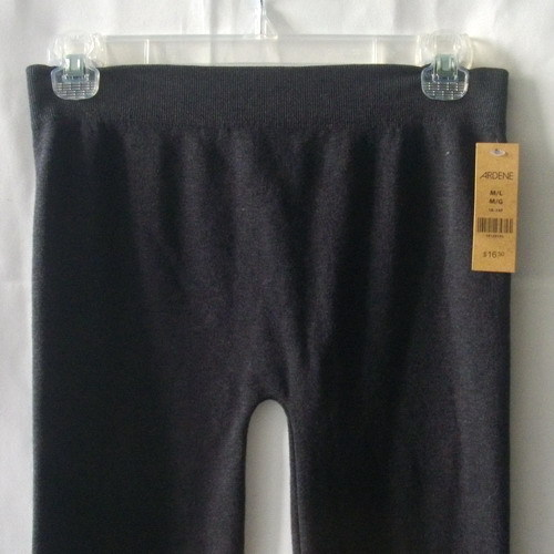 New medium to large gray cotton blend leggings