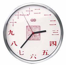 PANDA SUPERSTORE 10-inch Chinese Characteristics Decorative Wall Clock¡ª¡ª(Chine - $54.63