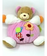 Kaloo Teddy Bear Rattle Plush Teether Soft Puffy Velour Stuffed Baby Toy... - $17.99