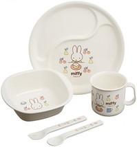 Bellcott Miffy ( Miffy ) Primo Bambino Stoviglie Set BS-040 Giappone - $23.75