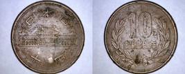 1958 YR33 Japanese 10 Yen World Coin - Japan - Aborted Hole - $9.99