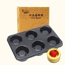 Heavy Duty Steel Cupcake Mold Double use cupcake shaped Cake Pan Tin Med... - $888,36 MXN