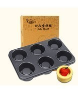 Heavy Duty Steel Cupcake Mold Double use cupcake shaped Cake Pan Tin Med... - £34.47 GBP