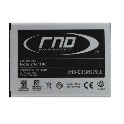RND Li-Ion Battery (EB595675LU) for Samsung Galaxy Note II (2)