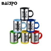 BAISPO Stainless Steel Self Stirring Coffee Mug 400 ML - $28.95