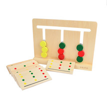 Three Color Slide Puzzle Board Game - $19.62