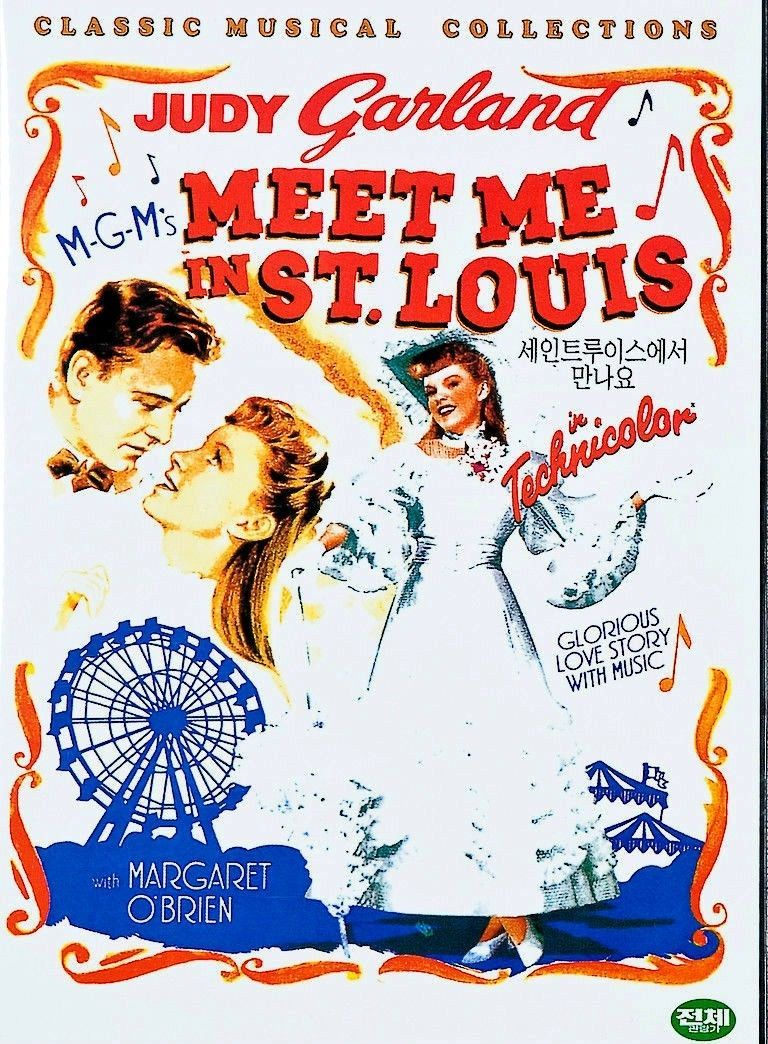 Meet Me In St. Louis (DVD New) Judy Garland 1944 Classic