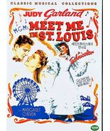 Meet Me In St. Louis (DVD New) Judy Garland 1944 Classic - $16.99