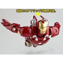 Revoltech Sfx The Avengers Iron Man Mark 7 Not To Scale ABS - $94.00