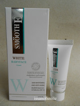 Smooth E White BabyFace Cream Anti-Aging & Skin Whitening Vitamin A, C, E - $12.00