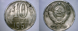 1961 Russian 10 Kopek World Coin - Russia USSR Soviet Union CCCP - $3.49