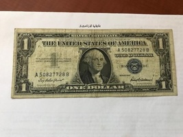 USA United States $1.00 banknote 1957 #31 - $8.95