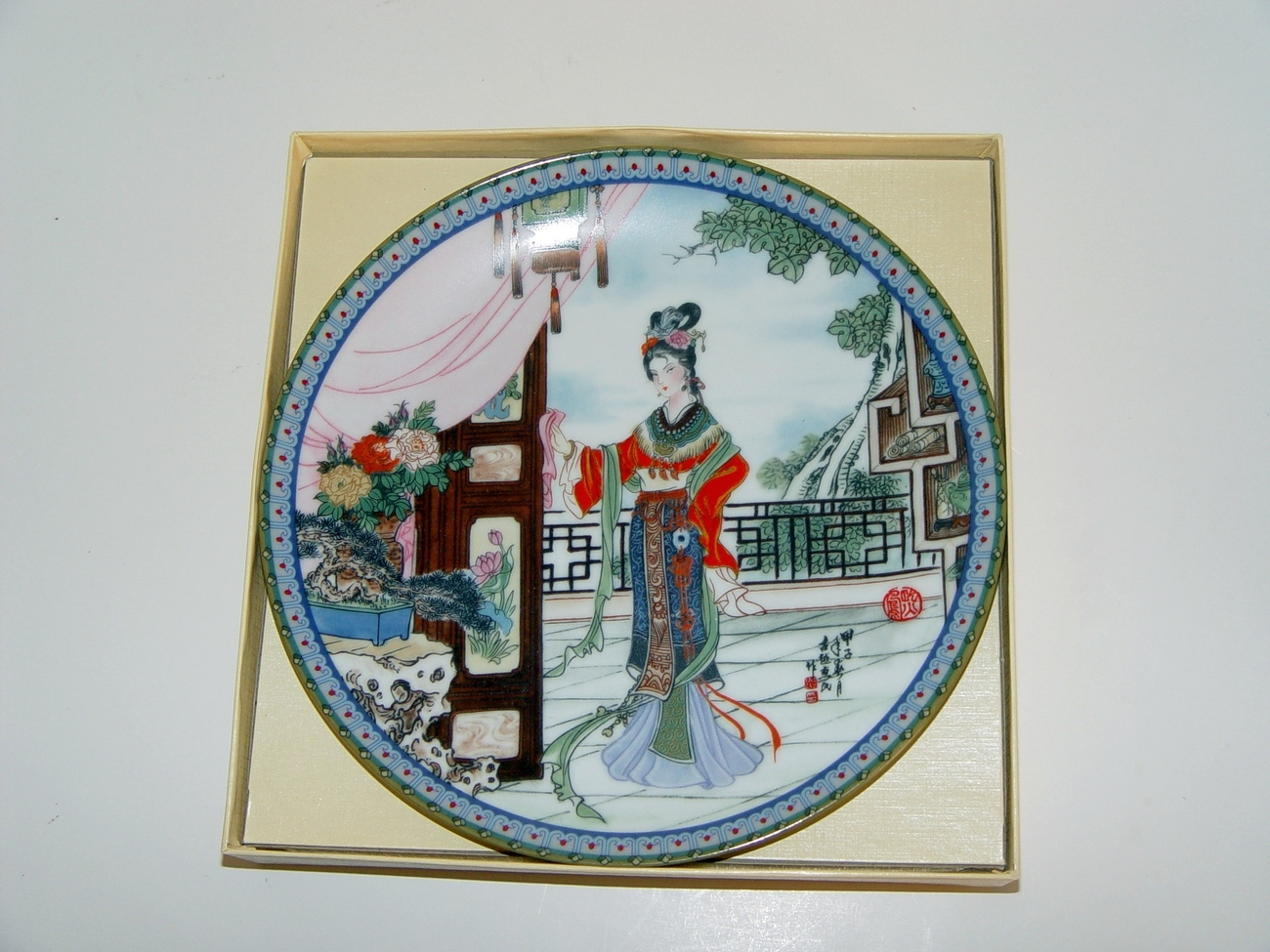 Beauties of the Red Mansion Series Plate # 3, HSI-CHUN  by Zhao Hui Min