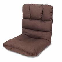 WAYTRIM Indoor Adjustable Floor Chair 5-Position Folding Padded Kids Gam... - €81,16 EUR