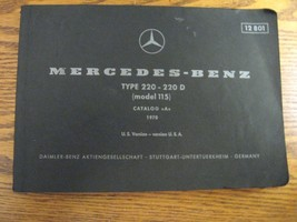 Mercedes-Benz Type 220 220 D Parts Catalog Manual 1970 1973 1974 1975 19... - $76.23