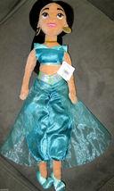 "Aladdin's Jasmine 20"" Plush Doll Soft Stuffed Toy Figure-New!!!Jasmine Plush-New image 4"