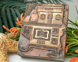 Copper Wood Printing Block Advertising Antique Globe & Range Stove - $19.95