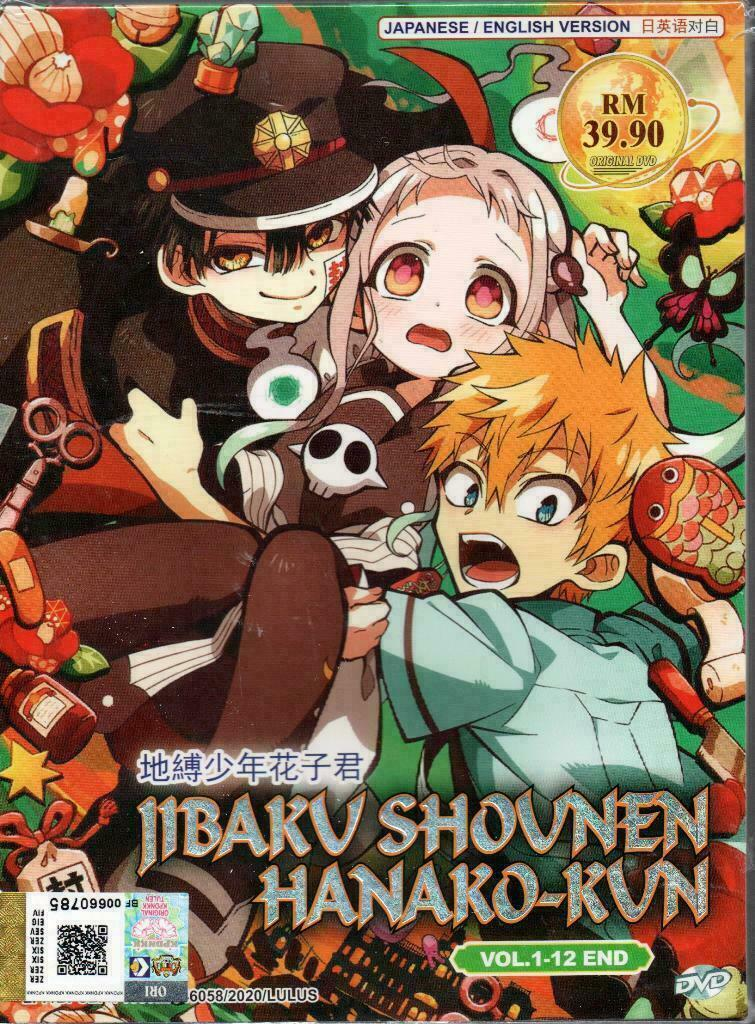Jibaku Shounen Hanako-kun (Vol.1-12 End) English Dubbed Ship From USA