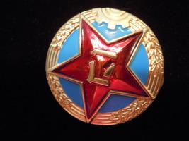 Vintage Mason Star Pin Gold Tone Pin - $9.99