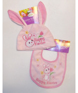 Happy Easter Infant Girls 2pc Pink Hat and Bib Set One Size Fits Most Ba... - $7.24