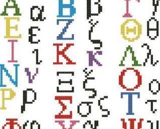 It's All Greek alphabet cross stitch chart Pinoy Stitch image 2