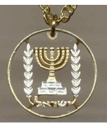 "Israel ½ Lirah ""Menorah"" (U.S. quarter size)  , cut coin pendant necklace - $68.00"