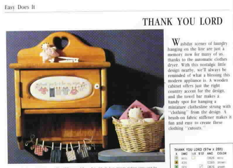 Leisure Arts For The Love of Cross Stitch, Premier Issue1988