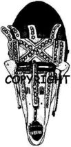 AFRICAN FACE MASK new mounted rubber stamp - $4.00