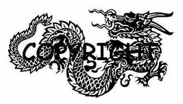 ASIAN STYLE DRAGON NEW MOUNTED rubber stamp - $9.00