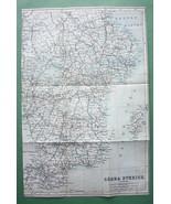 1892 MAP ORIGINAL Baedeker - SOUTHERN SWEDEN Sodra - $6.74