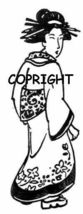 GEISHA GIRL - LOOKING BACK new mounted rubber stamp - $4.50