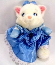 Disney Aristocats plush Marie kitten dress up Princess Cinderella Stuffe... - $16.82