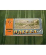 Vintage Russian Color Map Fold Out Tourist               A2 - $19.79