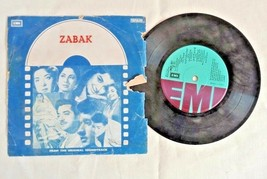 "1961's OLD  45 RPM ""ZABAK MOVIE SONGS""-  EMI RECORDING INDIA, GRAMOPHONE... - $36.29"