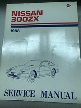 1988 Nissan 300ZX 300 ZX Service Repair Workshop Shop Manual OEM - $168.25