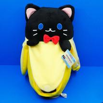 Snazzy Bananya Banana Cat Black Giant 16 inch Plush Figure Funko - $47.99