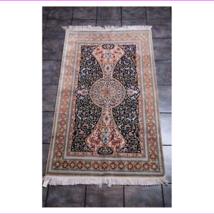"""Authentic Oriental Silk Prayer Rug 35"""" x 45"""" - $1,859.01"""