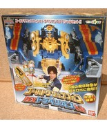 BANDAI Toys' R Us Limited DX Traveler & Gold Gripphone - $520.74