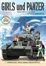 Girls Und & Panzer Complete Series 1-12 +OVA +Special English Sub Ship From USA