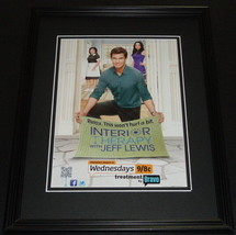 Interior Therapy with Jeff Lewis Framed 11x14 ORIGINAL Vintage Advertise... - $32.36