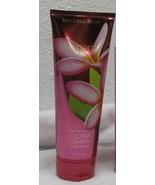 Bath & Body Works Ultra Shea PLUMERIA NEW Body Cream Lotion 8 fl oz 226g - $13.37