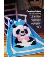 Crochet Fun Back Issue Panda Afghan Crochet Pattern Leaflet 1988 Number 7 - $4.60