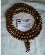 Prayer Beads Stretchy Phoenix Tail Wood 108 Bead Buddhist Mala - 8mm  #4... - $11.75