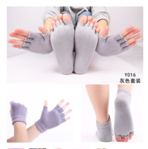 Gray Pilates silicone skidproof gloves,women's five finger socks sports ... - $12.40