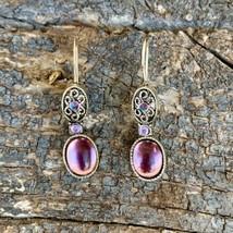 VINTAGE AVON Purple Amethyst Cabochon Earrings - Pierced - Silver Plated... - $19.79