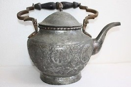 """Large 13"""" Antique Persian Hand Forged Kettle Pot Isfahan Ornate 1800's T... - $197.99"""