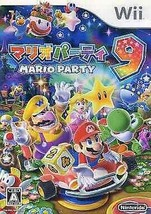Wii Software Mario Party F/S to US - $84.01