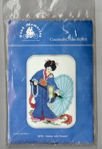 Counted Cross Stitch Kit Acrylic Switchplate Geisha w Paraso lby Fond Me... - $25.11