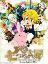 The Seven Deadly Sins Nanatsu no Taizai Season 1 & 2 +OVA Eng Dub Ship From USA